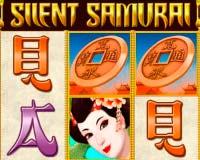 Аппарат Silent Samurai