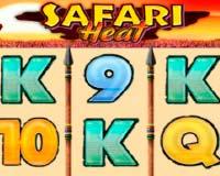 Автомат Safari Heat (Сафари)